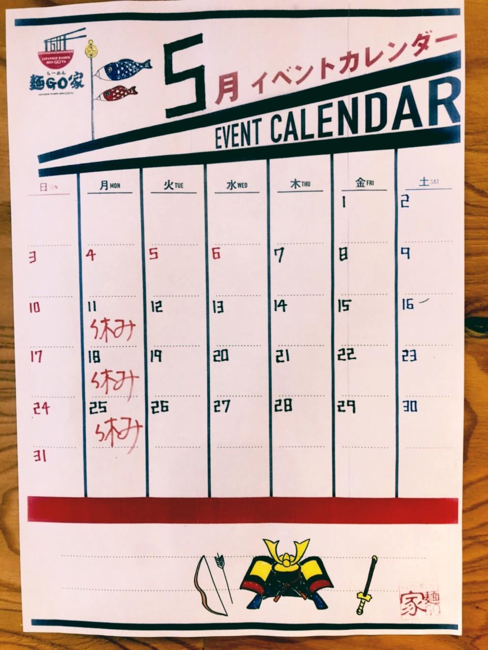 月 5 カレンダー 年 2020 満月カレンダー(2020年9月)