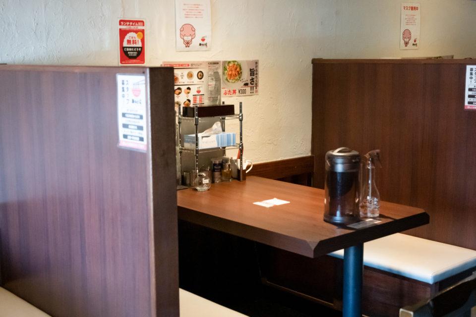 麺GO家西野本店/テーブル席
