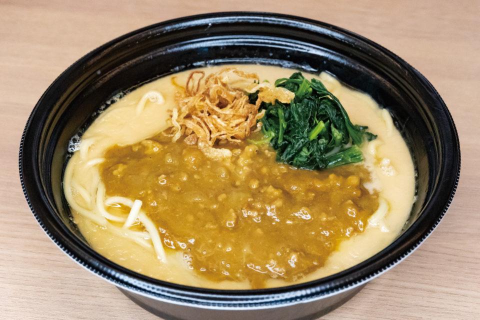 麺GO家新琴似店/テイクアウト家系カレーラーメン