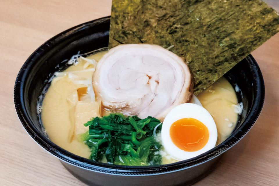 麺GO家新琴似店/テイクアウト限定醤油豚骨ラーメン