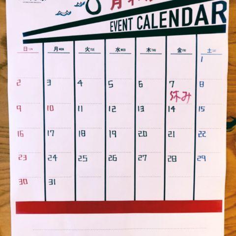 白石店/8月カレンダー