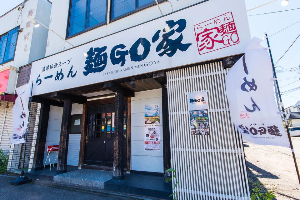 麺GO家西野本店/外観